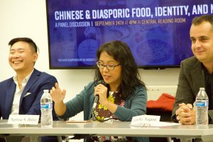 L to R: E.K. Tan, Nerissa Balce, and Timothy August: Chinese and Diasporic Food, Identity, and Memory 9-24-18